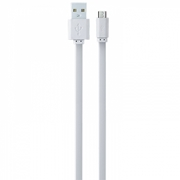 Picture of Volkano Slim Series Cable