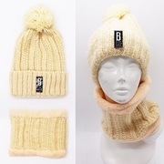 Picture of Beanie And Neck Warmer Set Solid Colour