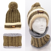 Picture of Beanie And Neck Warmer Set